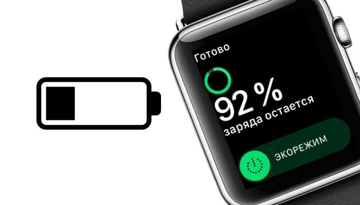 content_low-battery-apple-watch